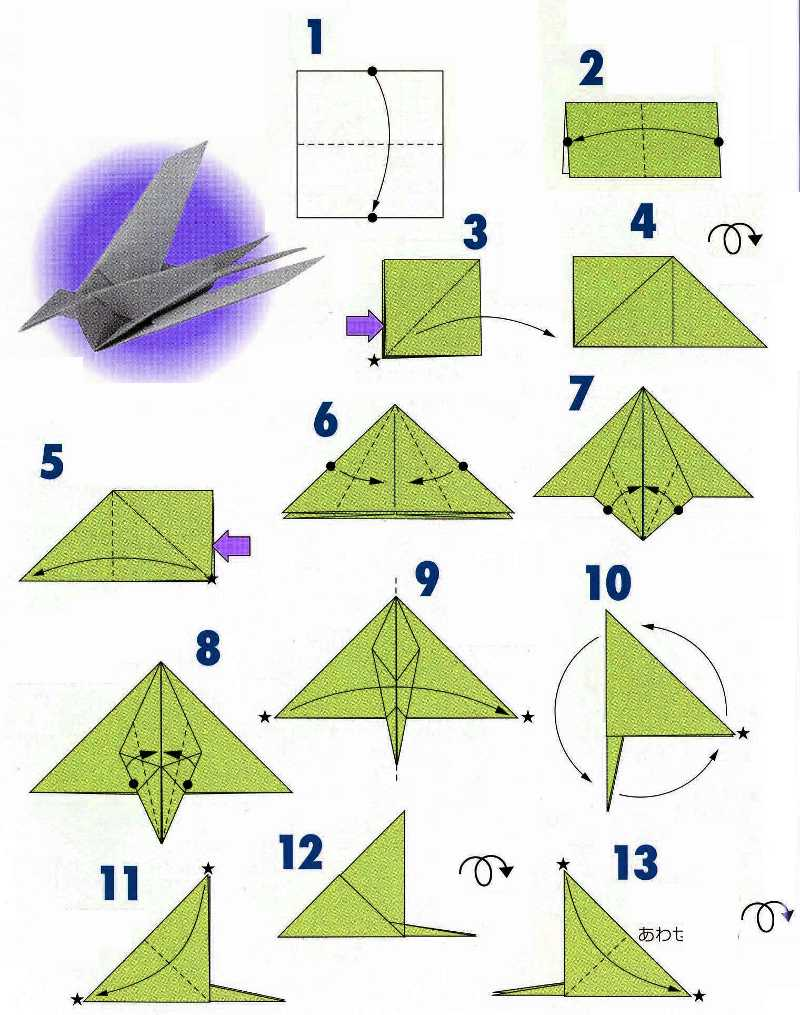 origami peacock instructions pdf